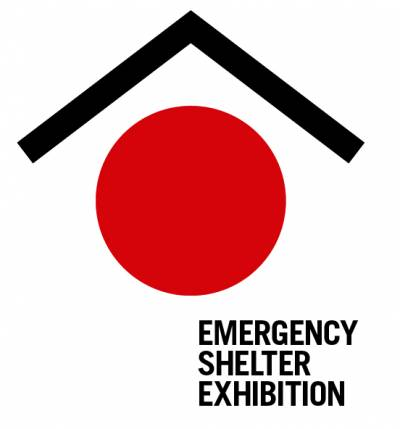 Emergency Shelter Exhibition