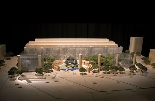 Gehry memorial in 2010